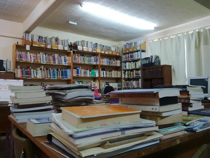 ¿Qué es el Centro de Documentación Guadalupe Musalem?